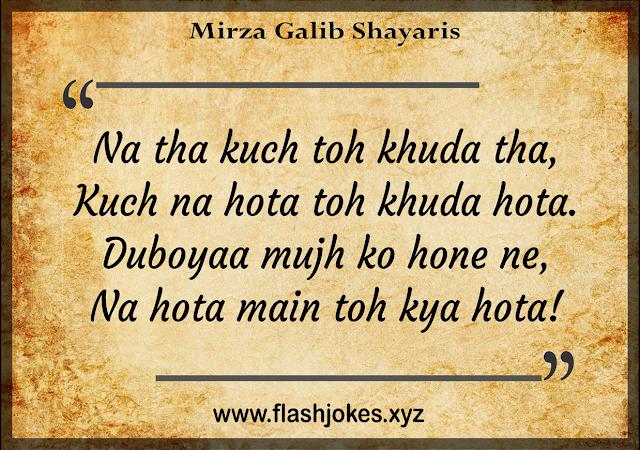 Top 10 Shayari of Mirza Ghalib