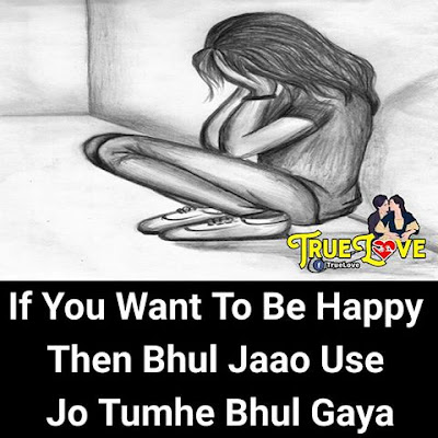 If You Want To Be Happy Then Bhul Jaao Use  Jo Tumhe Bhul Gya