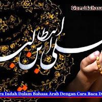 Kata Mutiara Indah Dalam Bahasa Arab Dengan Cara Baca Dan