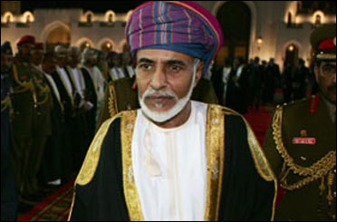 Bandul Oman