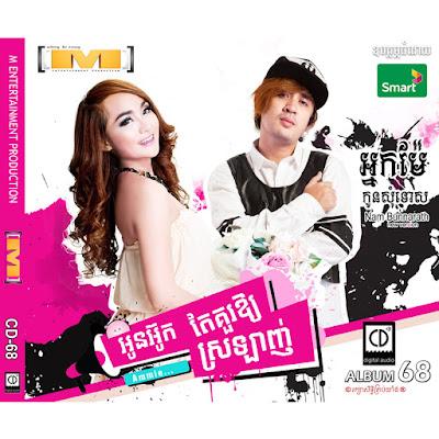 M CD Vol 68