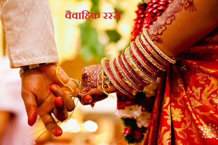 राजस्थान के प्रमुख रीति-रिवाज (जन्म और वैवाहिक रस्मे)