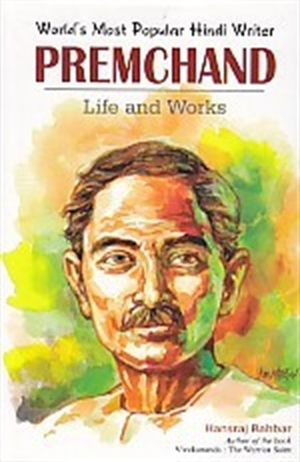 Munshi Premchand the legend who will not be forgotten