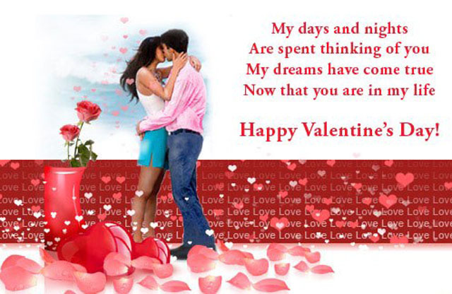 Happy Valentines Day Quote Image