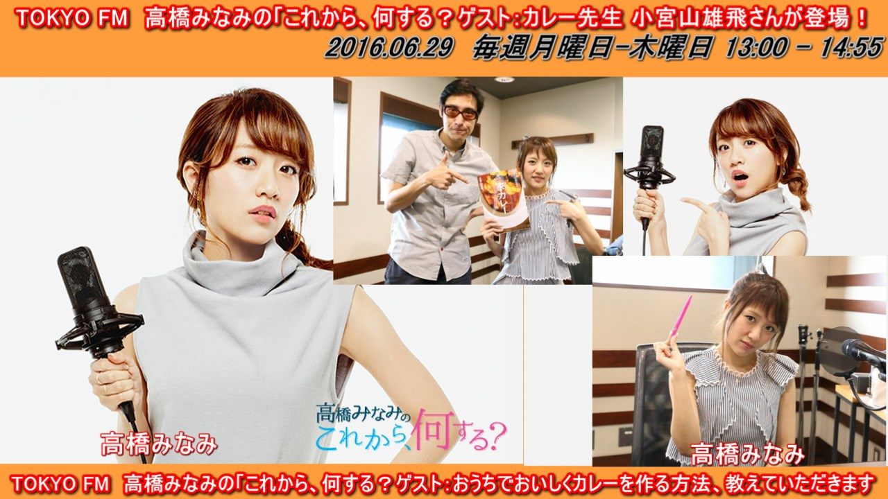 AKB48G RADIO STATION