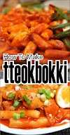 How To Make tteokbokki - Easy Kraft Recipes