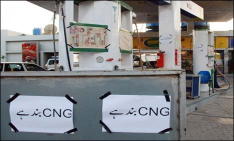 short essay on loadshedding of cng in pakistan