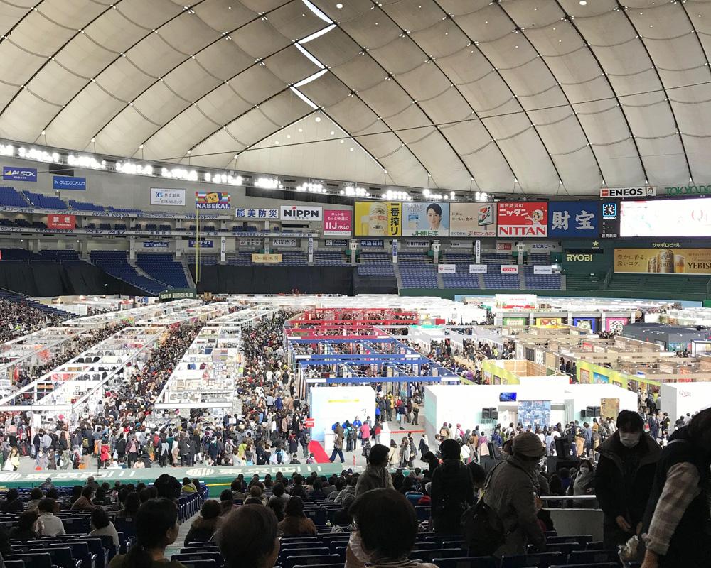 Tokyo International Quilt Festival | © Red Pepper Quilts 2018