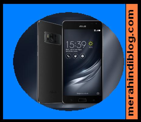 भारत आया आसुस का 8GB रैम वाला Smartphone zenfone AR - जानिये किंमत