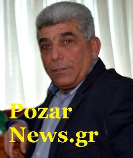 www.pozarnews.gr: Με Σάκη Χατζηδημητρίου Υποψήφιοι Δημοτικοί ...