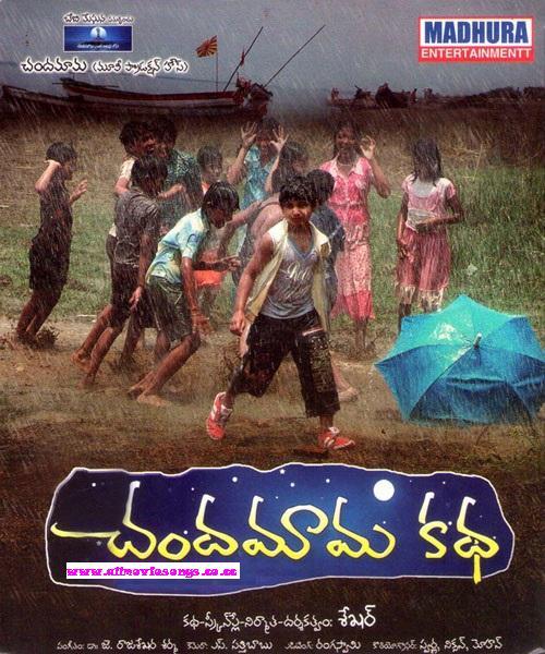 Chandamama katha telugu movie online watch : Release dates for