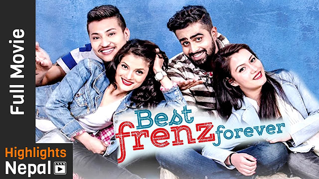 Nepali Movie  - Best Friend Forever (BFF)