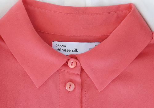 Tinuku Grana online fashion expands to mainland China market