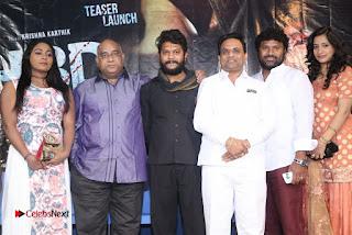 HBD Telugu Movie Teaser Launch  0030.jpg