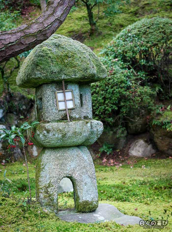 lanterne couverte de mousse, jardin Shokado de Yawata, Kyoto