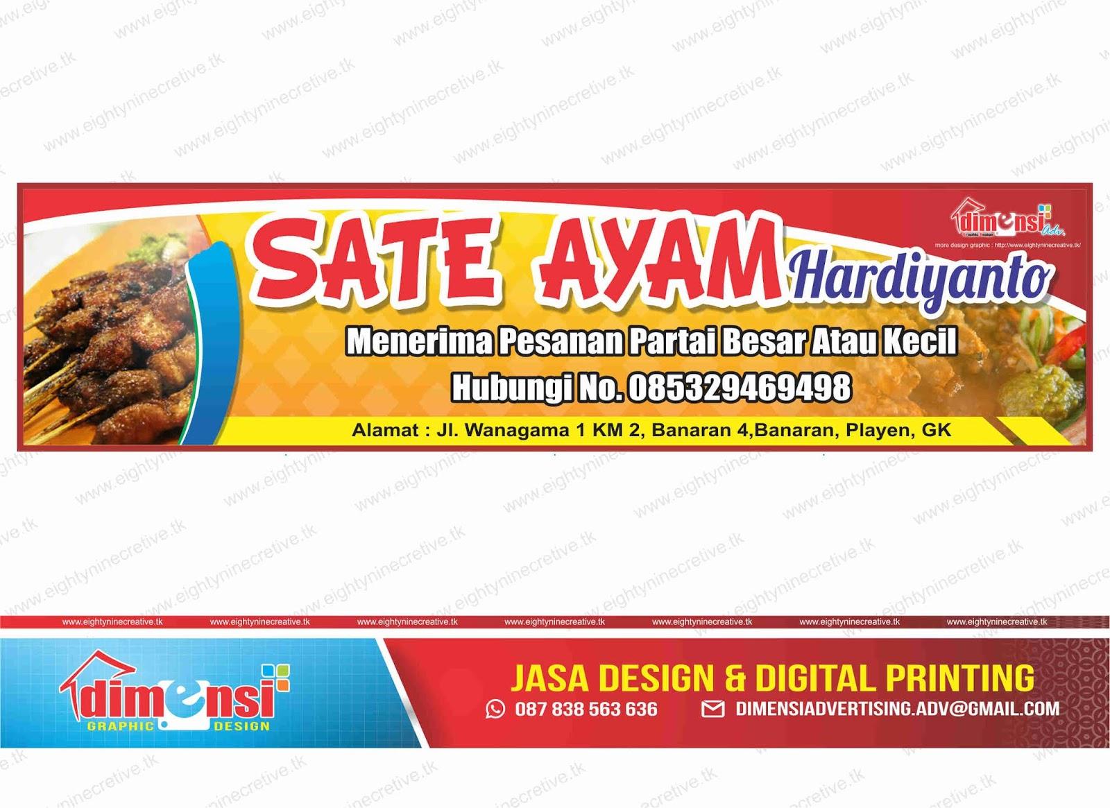Download Contoh Desain Spanduk Sate Ayam Vector CDR ...