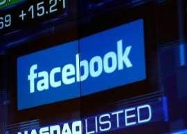 اختراق 29 مليون حساب على الفيس بوك