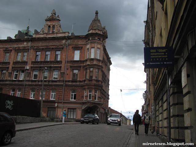 Выборг - старый город, улица Крепостная