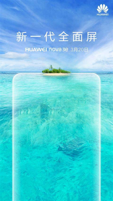 هاتف Huawei Nova 3e