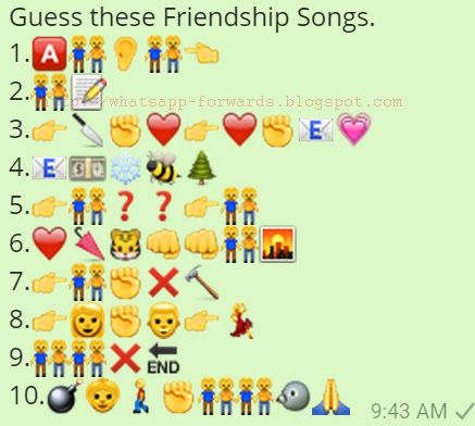 Guess these Friendships Songs