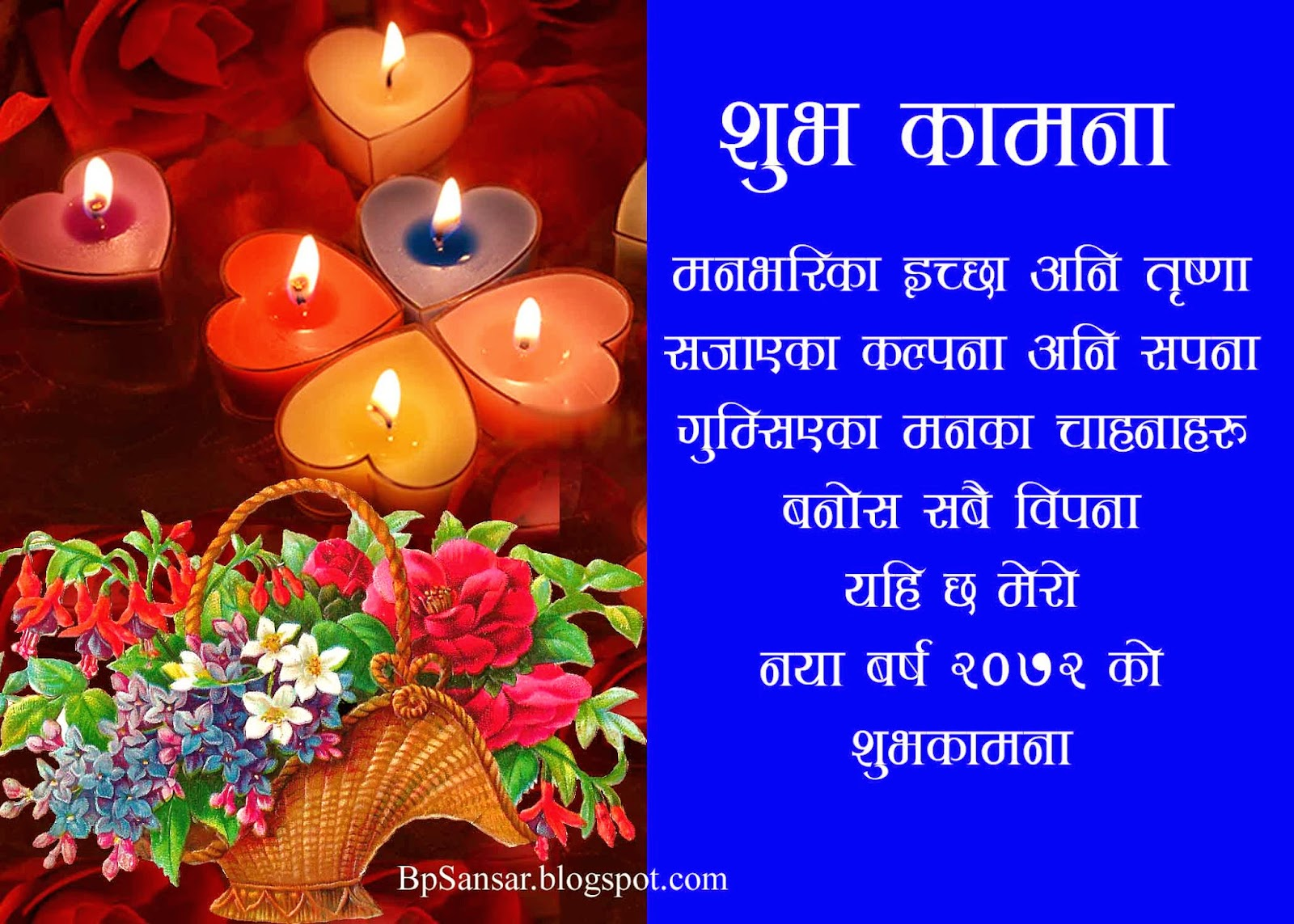 nepali new year greeting card for girl friend