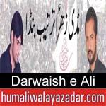 https://www.humaliwalyazadar.com/2018/09/darwaish-e-ali-nohay-2019.html