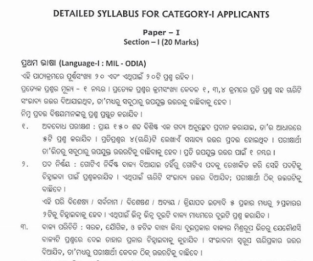 DOWNLOAD OSSTET 2016 Syllabus NOW