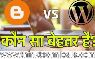 Blogger vs Worldpress - wich is better & why ? Comparison (2019)