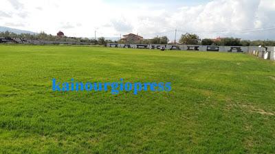 Αποτέλεσμα εικόνας για kainourgiopress γήπεδο