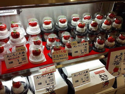 Strawberry Shortcake in Japan