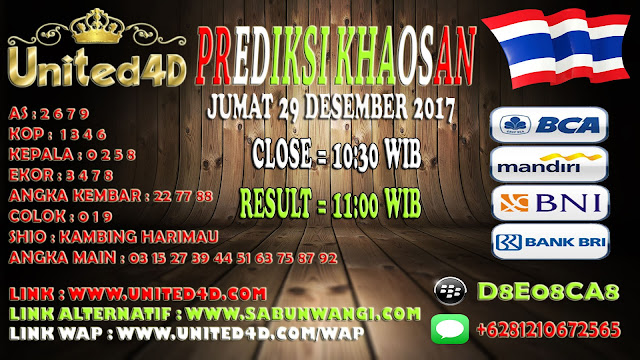 http://www.united4d.com/user/register?ref=dinda299