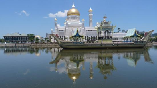 Brunei Share: Vacations in Bandar Seri Begawan, Brunei Capital