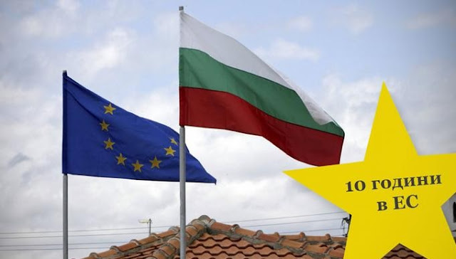 Bulgaria assumes the EU presidency; focused on the Western Balkans