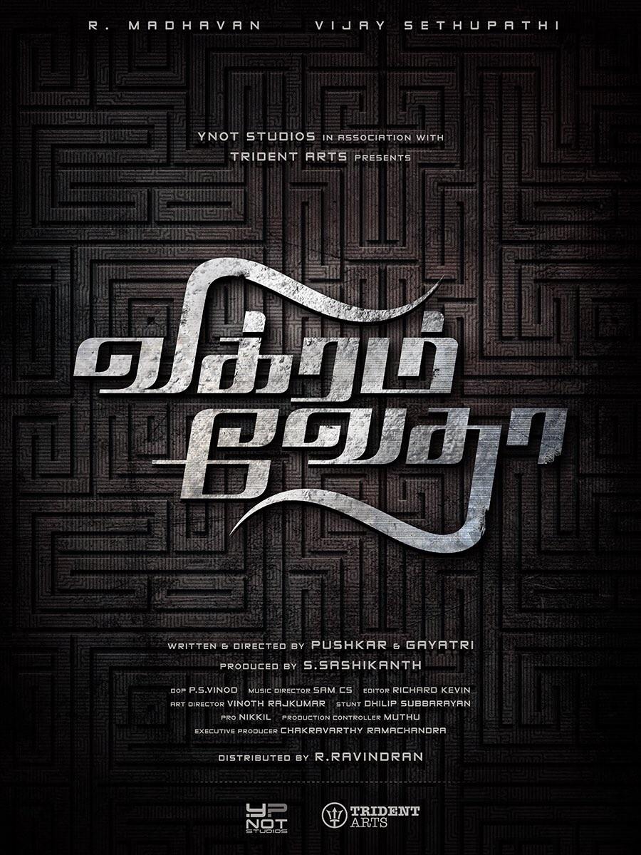 Vijay Sethupathi upcoming 2017 Tamil film Vikram Vedha Wiki, Poster, Release date, Songs list