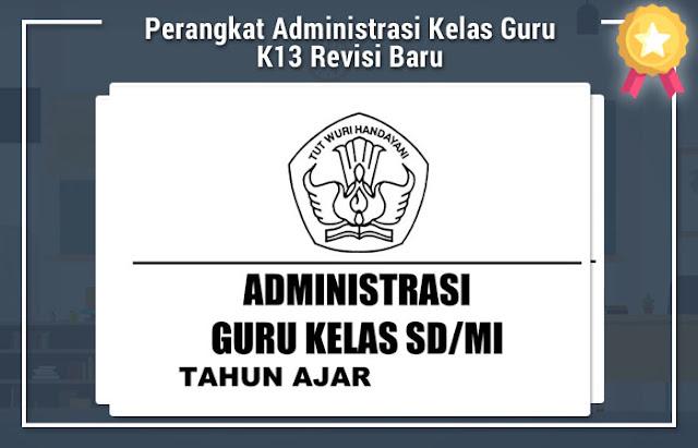 Administrasi Kelas Guru K13