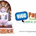 ताज नगरी मे मनाया जाएगा भगवान पार्श्वनाथ का जन्म कल्याणक महोत्सव