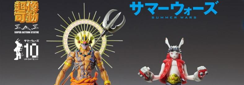 Summerwar Love Machine King Kazma