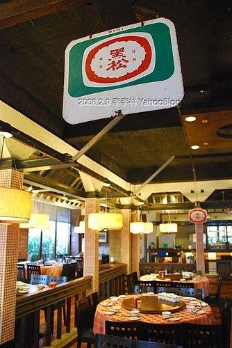 古街蚌麵|懷舊復古主題餐廳|台中北區學士路餐廳