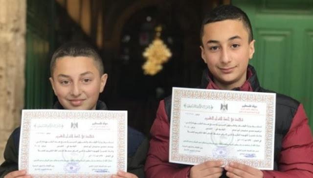 Gambar Anak Palestina Hafidz