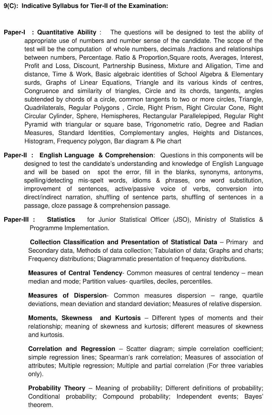 test in english language comprising of essay précis comprehension descriptive In descriptive test 03 questions will be ask from essay writing/précis writing and letter writing for descriptive test focus on the current news of finance sector, national issues, recent government scheme & editorials from the leading english newspaper like the hindu.