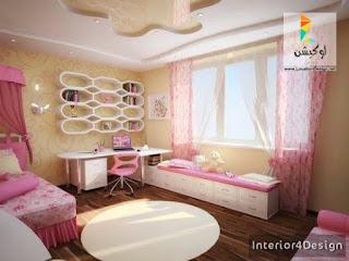 Modern Children's Rooms 8