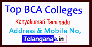 Top BCA Colleges in Kanyakumari Tamilnadu