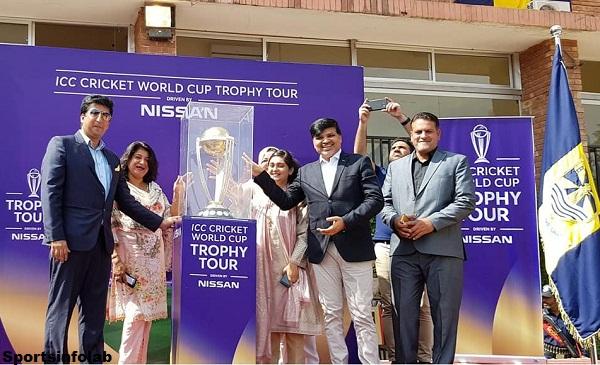 ICC World Cup bays alcove Islamabad