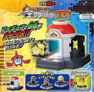 Ash's Pikachu,  Rowlet, Litten, Popplio Z-move version Takara Tomy MONCOLLE GET