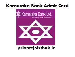 Karnataka Bank Admit Card