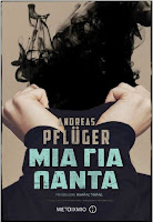 http://www.culture21century.gr/2017/05/mia-gia-panta-toy-andreas-pfluger-book-review.html