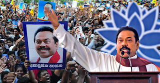 Mahinda's SLFP Membership will be cancelled
