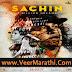 Sachin A Billion Dreams Marathi Movie Mp3 & Video Songs Download