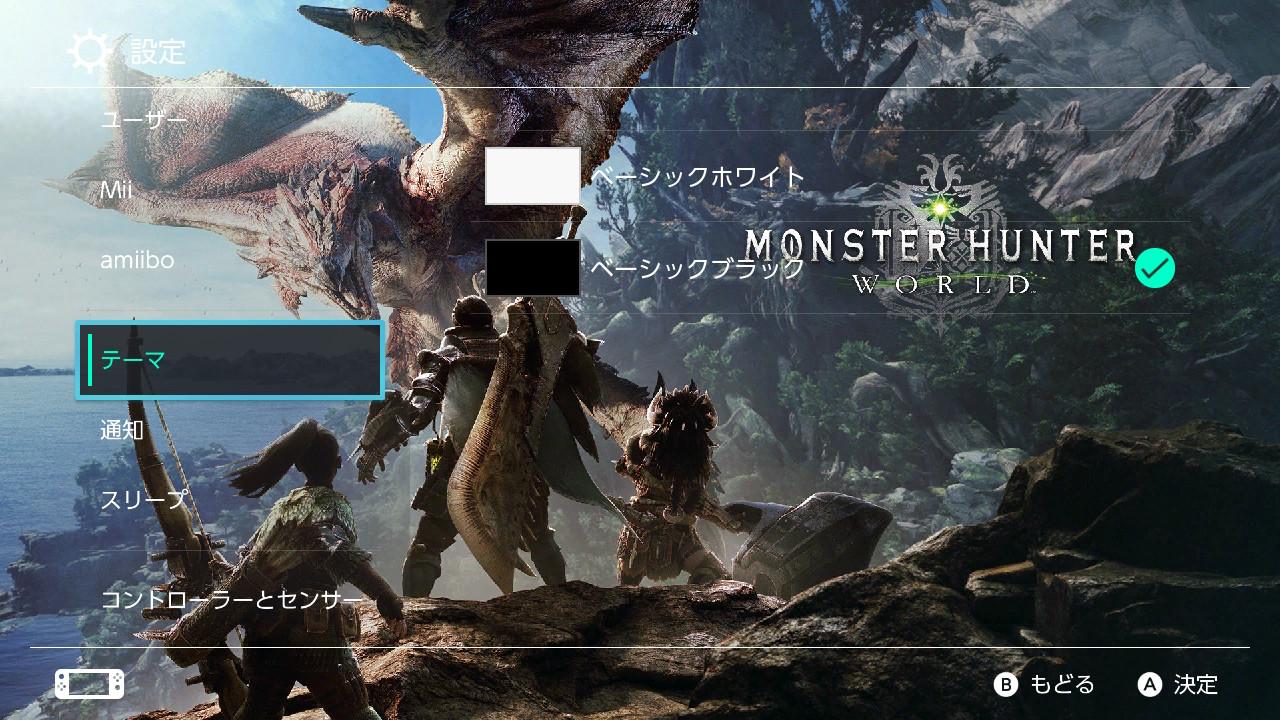 Yyoosskのメモ ニンテンドースイッチ 背景画像を変更するqlaunch Mod