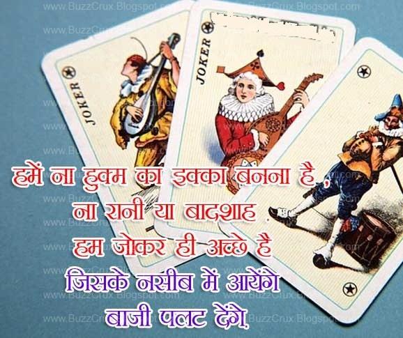 Hindi Sad Images, Quotes pics